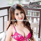 Escort Janna