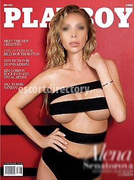 Escort Playboy Model Alicia