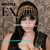 Escort Komal 0544403602 Indian