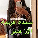 Escort Nour