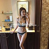 Escort Filipino Escort