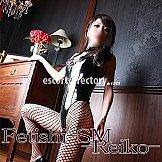 Escort Mistress Reiko