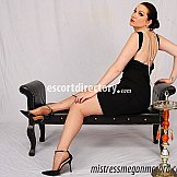 Escort Mistress Megan McCord