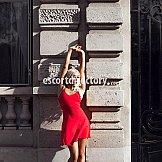 Escort Candice Carter