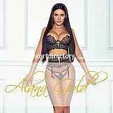 Escort Vip Model Elana