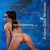 Escort Marina AGN