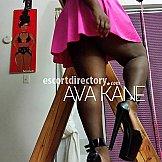 Escort Mistress Ava Kane