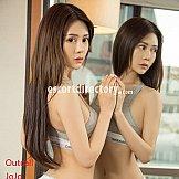 Escort Two Asian Smoking Hotties