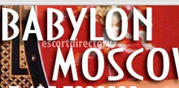 Agency Babylon Moscow