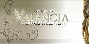 Agency Valencia Tokyo Escorts
